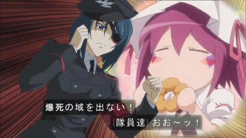 anime262.jpg