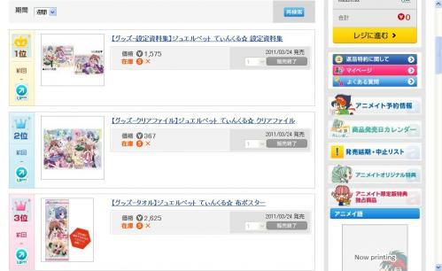 anime264.jpg