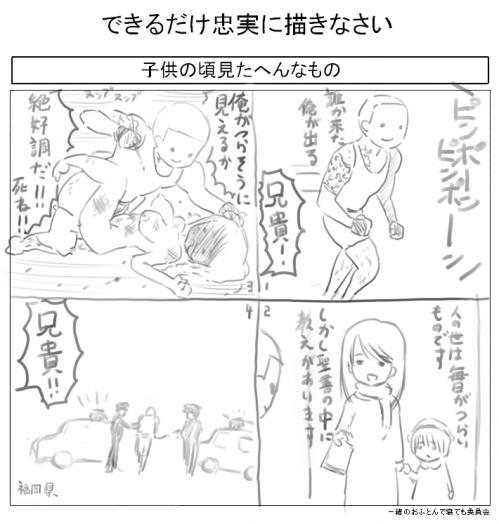anime266.jpg