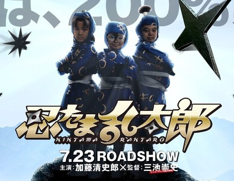anime272.jpg