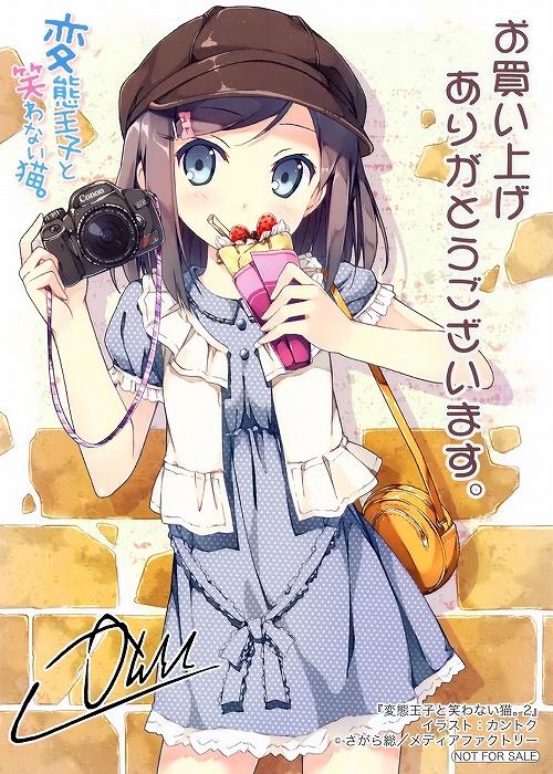 animebuhi10.jpg