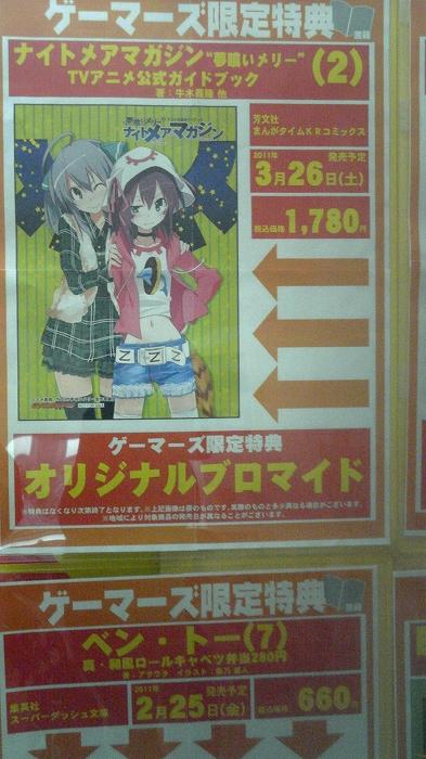 animebuhi23.jpg