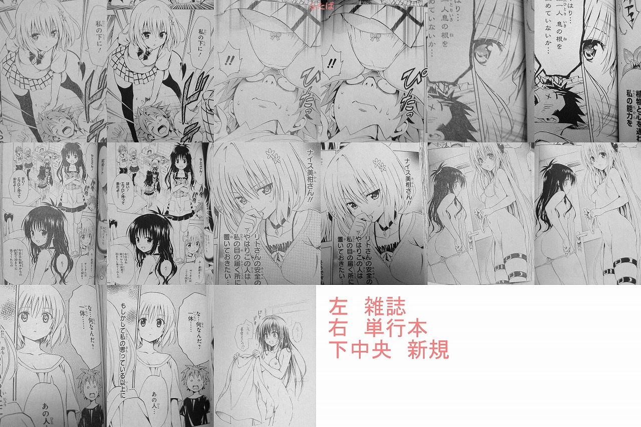 animebuhi35.jpg