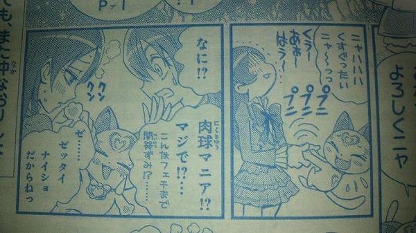 animebuhi4.jpg