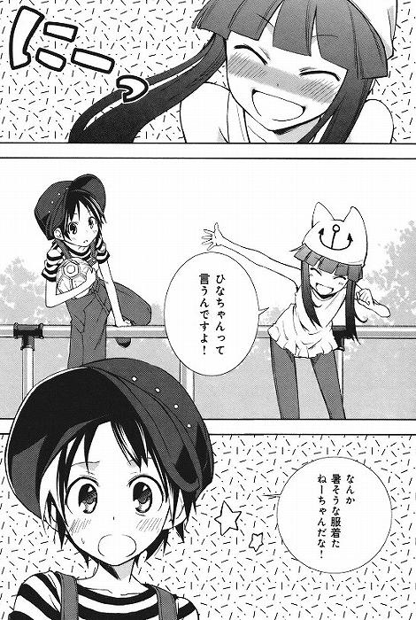 animebuhi8.jpg
