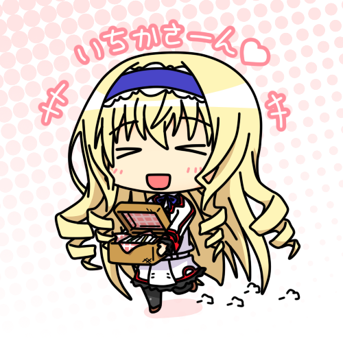 isbuhi8.jpg