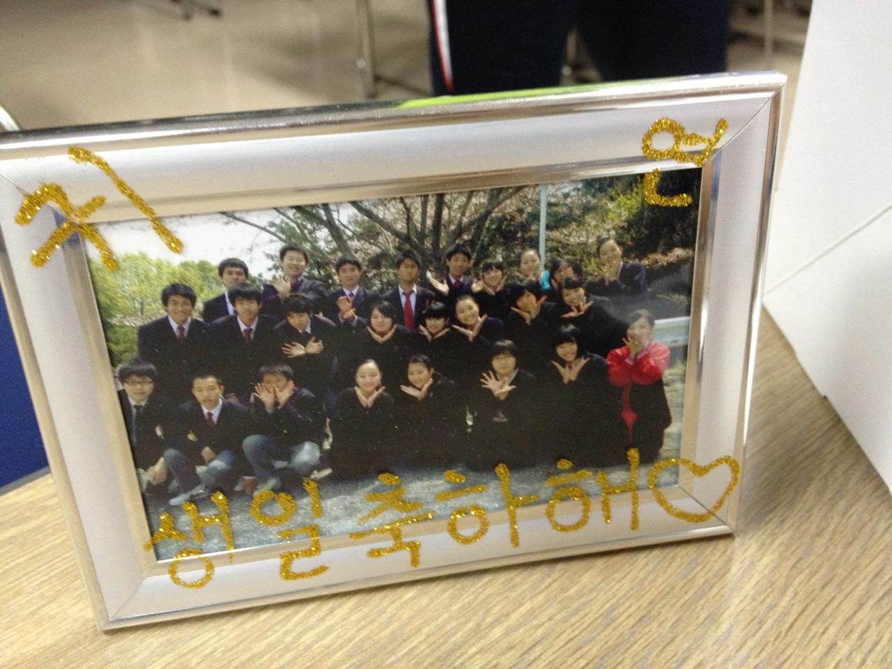 S__10944521.jpg