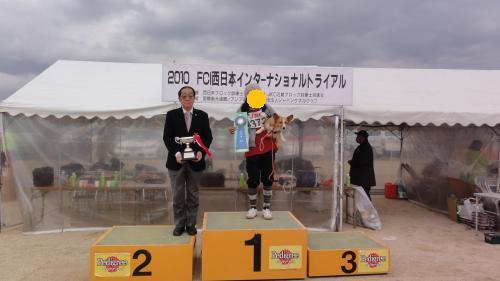 理事長賞2