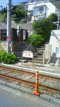 向こうの階段に行くのに、踏切をまたぎます・・・