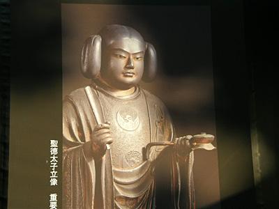 101112_bukkoji_2.jpg