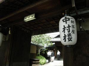 nakamurarou_100902_1.jpg