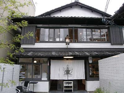 sagano-yu_3.jpg
