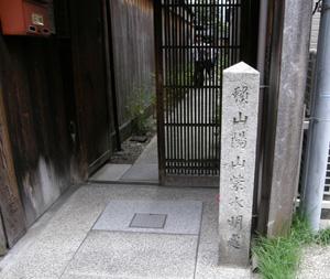 sansisuimei_100925_1.jpg