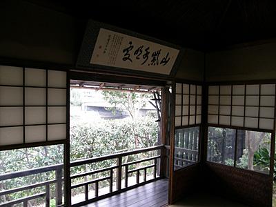 sansisuimei_100925_3.jpg