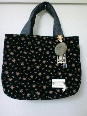 hirokuti bag