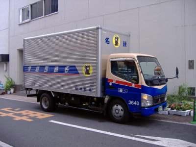 名鉄運輸のキャンター