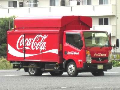 コカ・コーラのアトラス