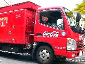 コカ・コーラのキャンター(7代目)