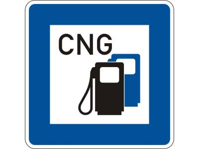 CNG対応のガソリンスタンド