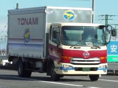 トナミ運輸のコンドル