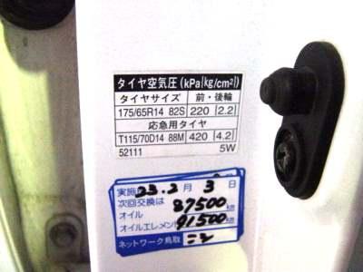 空気圧ステッカー