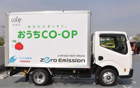 電気トラック「e-NT400」とは