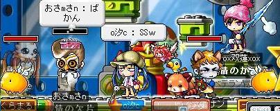 Maple100613_015328.jpg