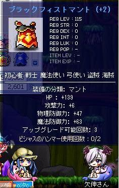 Maple100619_072146.jpg