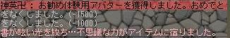 Maple100619_093320.jpg