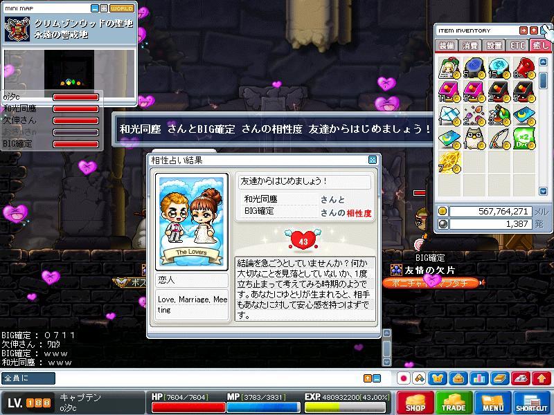 Maple100620_042816.jpg