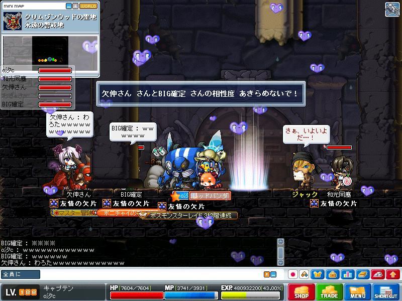 Maple100620_043156.jpg