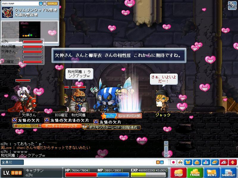 Maple100620_044436.jpg