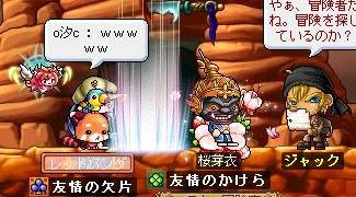 Maple100621_014843.jpg