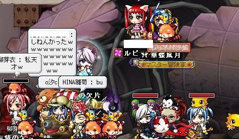 Maple100621_232018.jpg