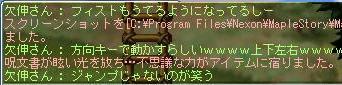 Maple100623_091841.jpg