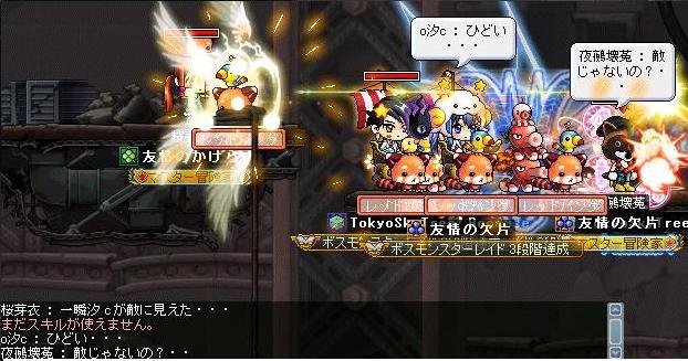 Maple100626_144938.jpg