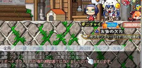 Maple100701_014422.jpg