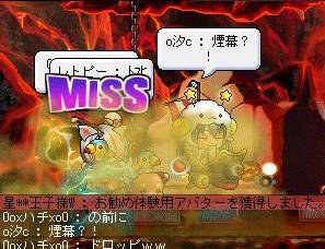 Maple100703_090018.jpg