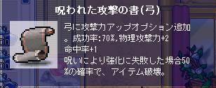 Maple100705_054538.jpg