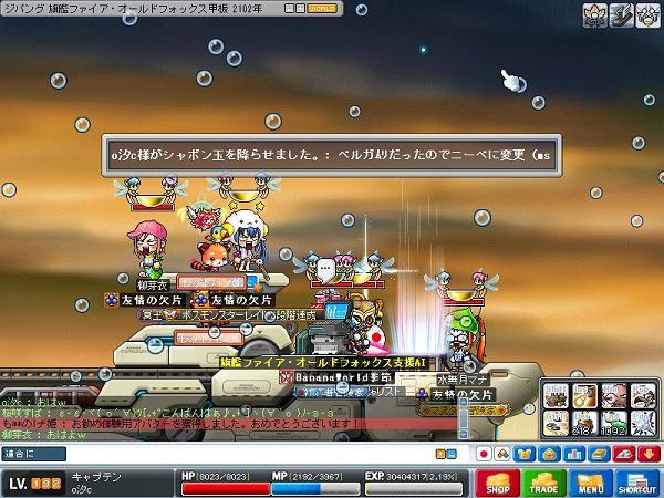 Maple100708_033733.jpg