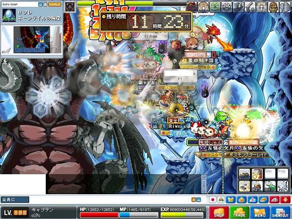 Maple100711_115009.jpg