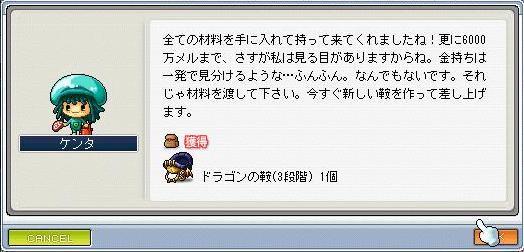 Maple100723_063117.jpg