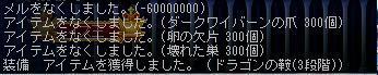 Maple100723_063120.jpg