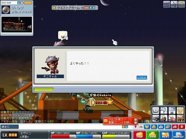 Maple100725_174848.jpg