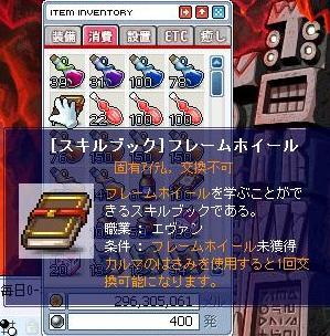 Maple100727_025354.jpg