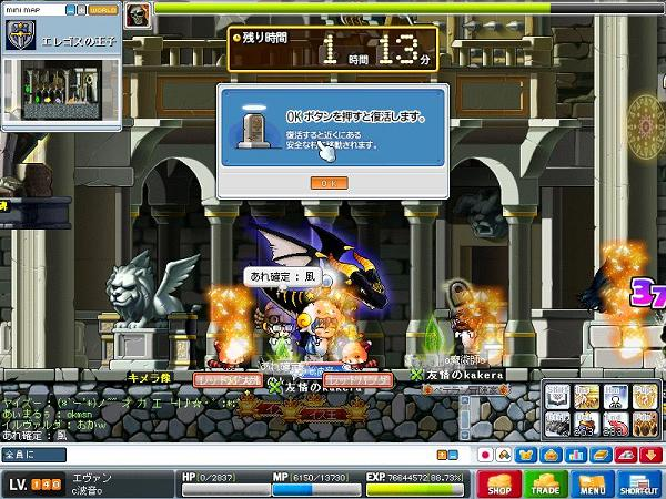 Maple100801_041410.jpg