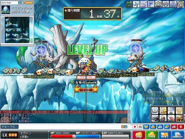 Maple100802_053222.jpg