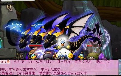 Maple100807_022557.jpg