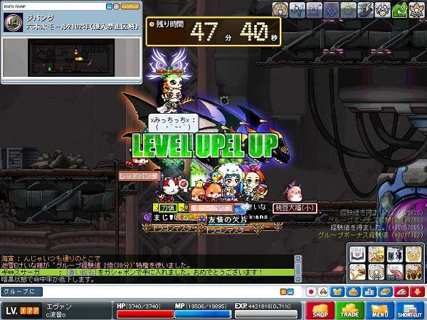 Maple100830_230649.jpg
