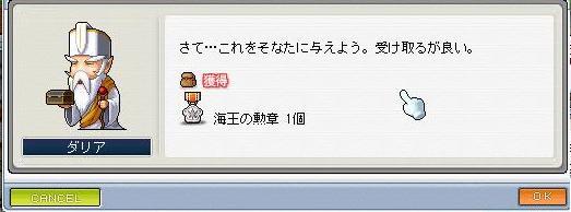 Maple101022_221009.jpg